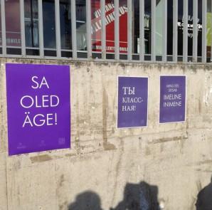 SA OLED ÄGE! Arstitudengid paigaldasid Tartusse naisi tunnustavad plakatid